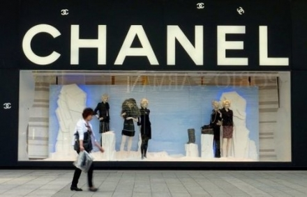 Chanel financial results revealed.