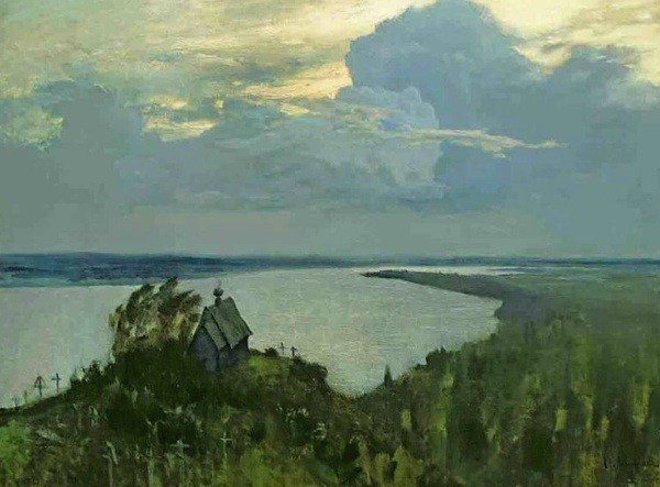 Russian Landscape art 19th century