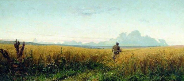 Russian Landscape art