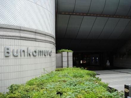 Bunkamura Shibuya Tokyo 25th anniversary in 2014