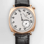 Vacheron Constantin, The mastery of excellence in watchmaking