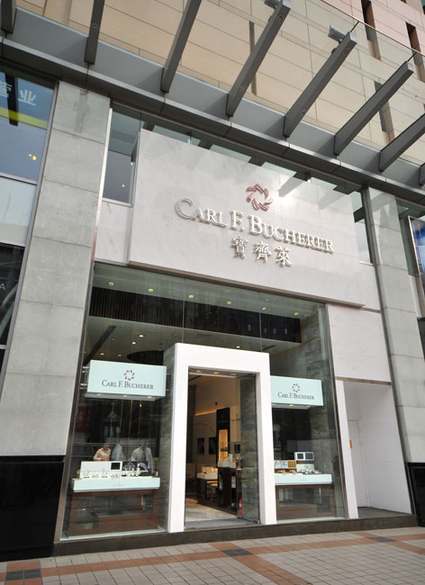 New Flagship store in Paris for Carl F. Bucherer