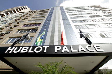 Hublot Palace, the place to be in Rio de Janeiro