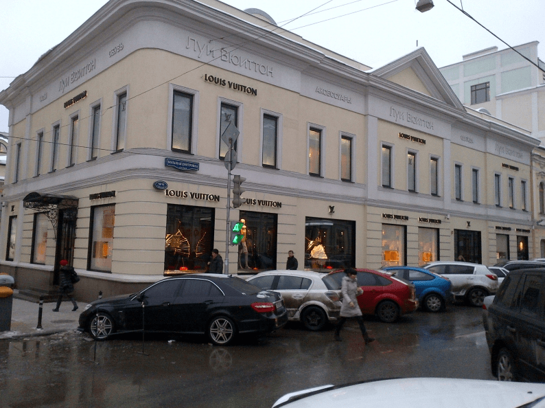LouisVuitton flagship store russia