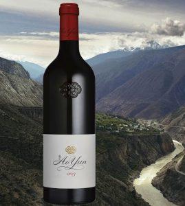 ao-yun-wine-chinese-luxury