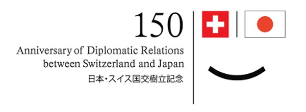 Japan-Switzerland-official-anniversary-logo